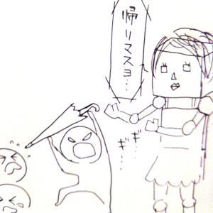 幼稚園バイオレンス