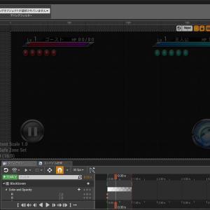 【UE4】UMGで画像のアニメーションによるフェード処理を実装する