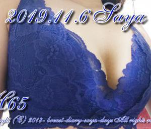 2019年11月6日 育乳(バストアップ)記録
