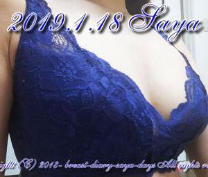2020年1月17日 育乳(バストアップ)記録