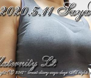 2020年5月11日 妊婦バスト記録 31w3d
