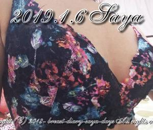 2021年1月6日 授乳中バスト記録