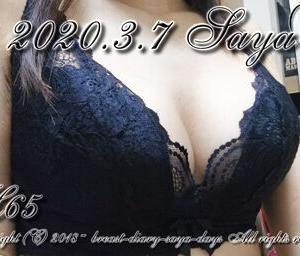 2021年3月7日 授乳中バスト記録