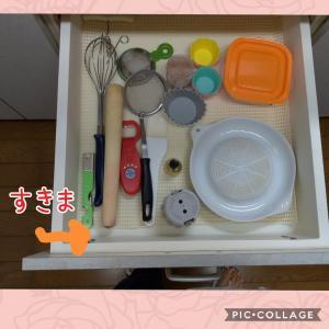 """""""""""""""断捨離マラソン2019・No.15「キッチンの小物」"""""""""""""""