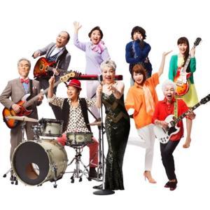 【ザ・デイサービスショウ2019~It's Only Rock'n Roll~】