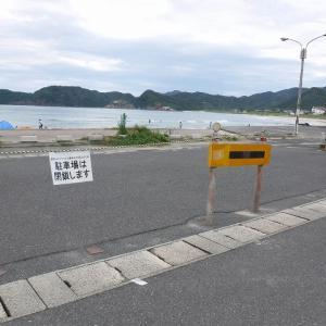 浦富海岸海中覗きと鳥取市の温泉で山陰旅を締める