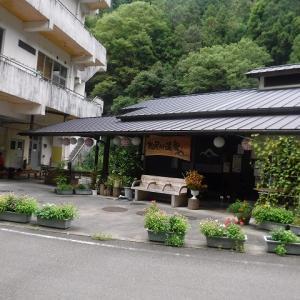 松尾川温泉の宿 しらさぎ荘