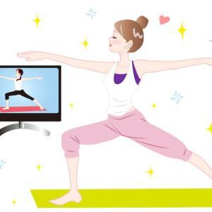 50代女性におすすめの更年期症状に効果のあるヨガ4つ。ヨガは心と体に効く。