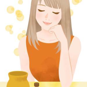 夏に向けて痩せたい!アロマテラピーダイエット。痩せるエッセンシャルオイルと使い方!痩せ体質を手に入れましょう。