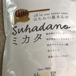 コラーゲンペプチドが入った、はちみつ屋さんの「Suhadanoミカタ」を50代女性が摂った感想。