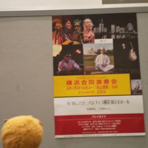 SOUND ALIVE presents 横浜合同演奏会 (^^♪
