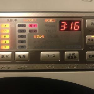 乾燥機付きドラム式洗濯機の故障を自分で直して修理代を節約できた!