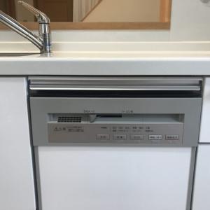 食洗機を使わないなんて色々ともったいない!毎日使って家事を快適に