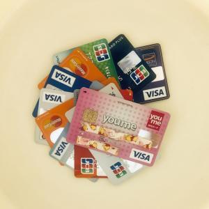 クレジットカードの枚数を減らしました。厳選して財布の中をすっきりシンプルに!
