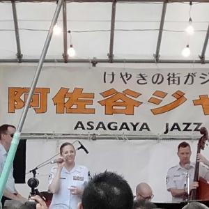 阿佐ヶ谷ジャズストリート 2019
