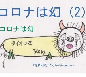 イタリア議会でのワクチンパスポートへの反対騒動。 何故か、日本では報道されない⇩⇩ イタリア議