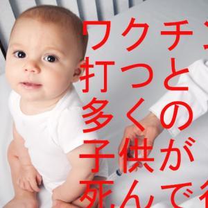 決起せよ!!自衛隊諸君、このままでは日本は滅びる        日本独立