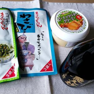 ヨシムラ・フードHDからピーナッツバターなどの優待が届きました