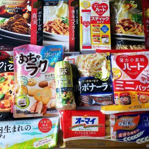 日本製粉の株主優待でケーキを自作