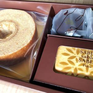 アイ・ケイ・ケイからお菓子の優待が届きました