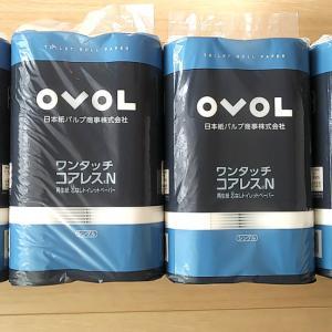日本紙パルプ商事から株主優待のトイレットペーパーが届きました