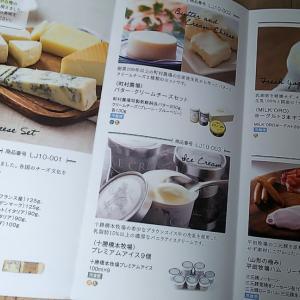 ラクト・ジャパンの優待カタログが届きました