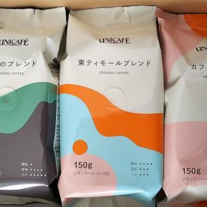 ユニカフェの今年の優待は記念優待でコーヒー豆が増量に