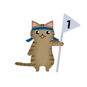 【運動会】一等賞のフラッグ(旗)を持った猫