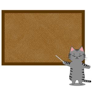 猫とコルクボードのイラスト