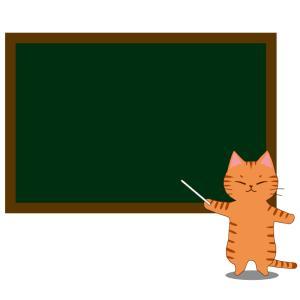 猫と黒板のイラスト