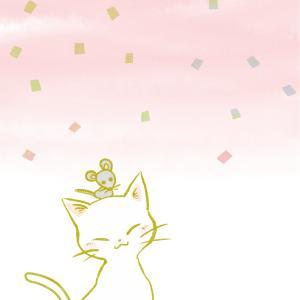 【子年年賀状】ねずみを頭に乗せた猫