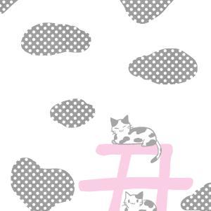 【丑年年賀状】ポップなうし柄と白黒猫