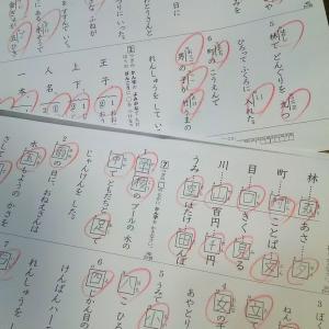 初めての漢字検定! 当日のようす