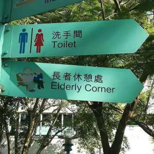 香港 靠得住にモーニング