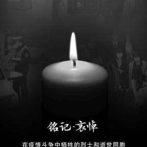 中国の4月4日は…