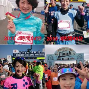 湘南国際マラソンに出場します