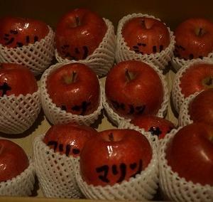 ☆リンゴに子供たちの名前が・・・・