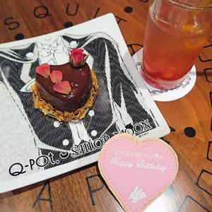 Q-pot CAFE.×美少女戦士セーラームーン ②