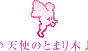 ◆佐藤健陽先生:「劣等感を宝にする人と持ち腐れにする人の違い」