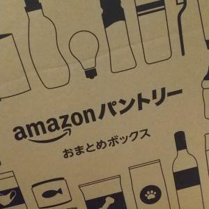 Amazonパントリー使ってみた