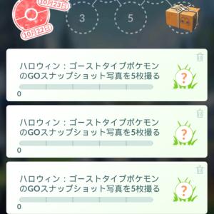 【Pokémon GO】スナップショットを撮ろうとすると落ちる場合の対処法