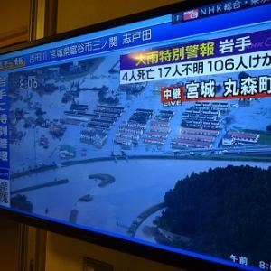台風19号による施設への避難 ~地域の社会資源としての役割~