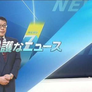 週刊「介護なニュース」 特養の利益率 ほぼ横ばい ~特別集計の是正を!~