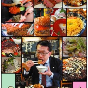 """週刊「""""食わず嫌い""""のグルメ!」 ~自宅 編・絶品 高級ステーキ弁当 と イノベーション~"""