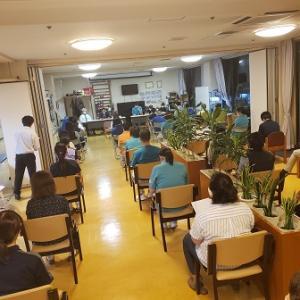 週刊「ISO9001」 職員会議 ~参加する職員側の立場~