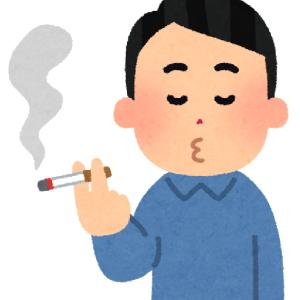 タバコはやめるべきか深ーく考えてみよう!