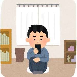自宅待機する人の、1日を効率よく過ごす方法はこれだ!
