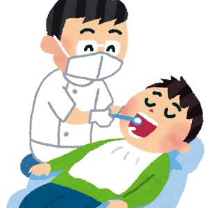 歯医者の選び方、教えます