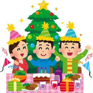 クリスマスを節約して楽もう!