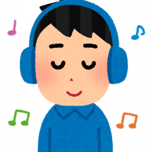 新譜を聴いてもとをとる方法